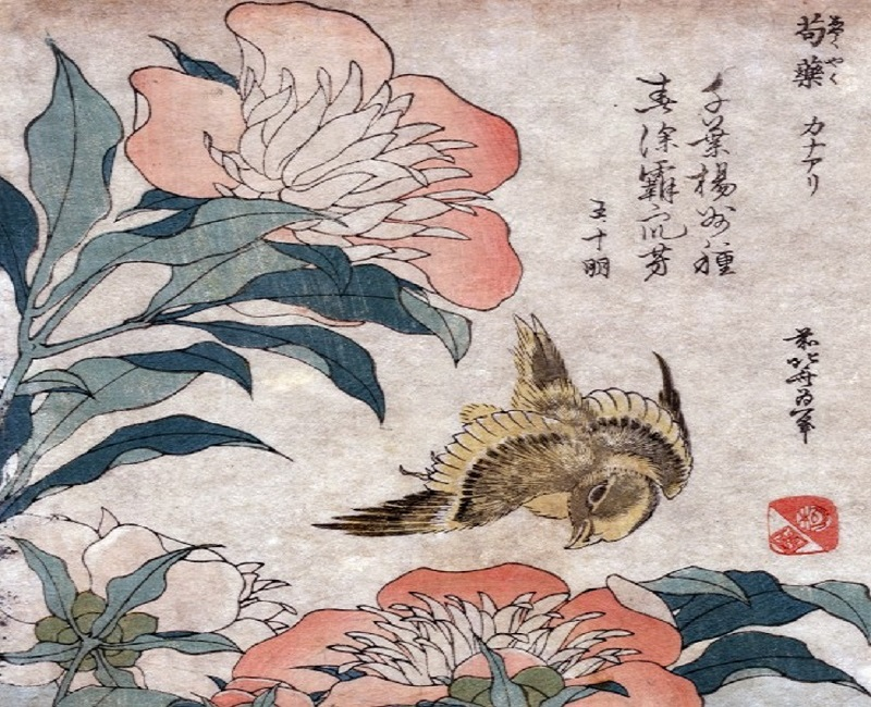 Japanese art with bird, flower, and text