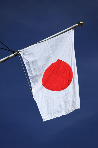 Picture of Japanese flag