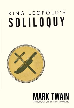 front cover for King Leopold's Soliloquy